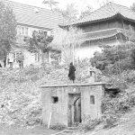 Buddhistisches Haus (ASD 02-04)